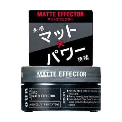 【あわせ買い2999円以上で送料無料】ウーノ マットエフェクター 80g