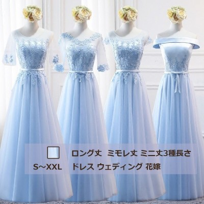 ドレス パーティードレス ワンピースお呼ばれドレス 結婚式 編み上げ花柄ブルードレスレース フォーマルドレス二次会 きれいめ 花嫁 発表会 大人気 XS~XXL