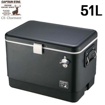 送料無料 CSブラックラベル スチールフォームクーラー51L