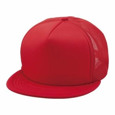 メンズ メッシュ キャップ フラットバイザー 帽子 ぼうし キャップ 無地 ベースボールキャップ 野球帽 高品質