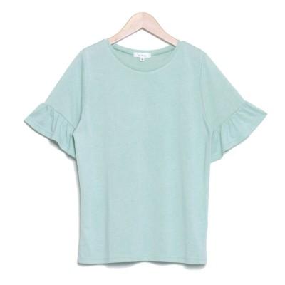 サルース salus フリル袖シンプルTシャツ (T0D(ミント))