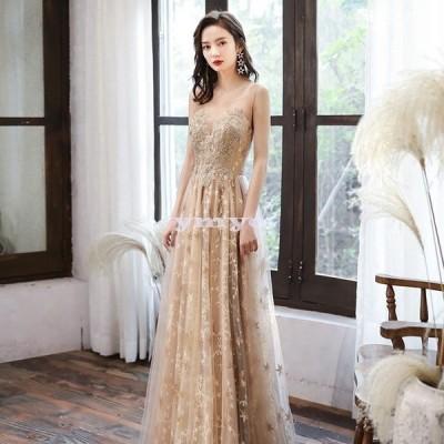 ウェディングドレス ドレス パーティドレス 花嫁ドレス お呼ばれ ロングドレス イブニングドレス 卒園式 披露宴 花嫁