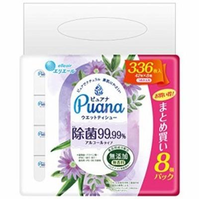 【送料無料】エリエール Puana(ピュアナ) 【無添加】 ウエットティシュー 除菌99.99%アルコールタイプ つめかえ用 336枚(42枚8P)