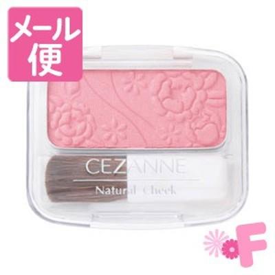 [ネコポスで送料190円]セザンヌ ナチュラルチークN 13 ローズ系ピンク