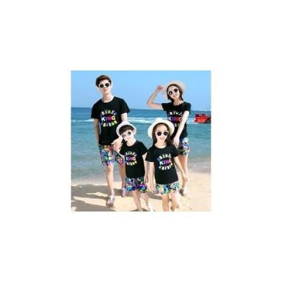親子お揃いTシャツ半袖ペアルックセット夏物親子お揃い服パパママ女の子男の子親子ペアtシャツ+パンツカップ