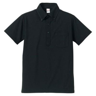 5.3オンスドライ CVC ポロシャツ(ボタンダウン・ポケット付)  UnitedAthle ユナイテッドアスレ カジュアルポロシャツ (505101-2)