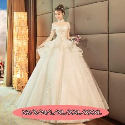 ウェディングドレス 結婚式ワンピース きれいめ 花嫁 ドレス エレガントスタイル 大人の魅力 Aラインワンピース 白ドレス ホワイト色