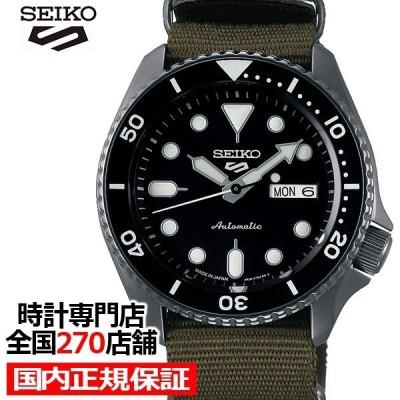 セイコー 5スポーツ SBSA023 メンズ 腕時計 メカニカル 自動巻き ナイロン ブラック 日本製