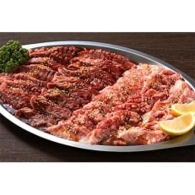 味付牛焼肉セット約4.5kg