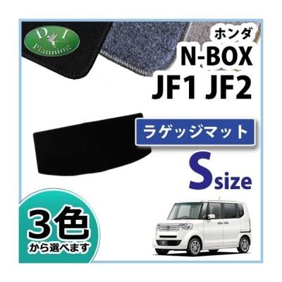 ホンダ N BOX NBOX Nボックス JF1 JF2 ショートラゲッジマット トランクマット DX 社外新品