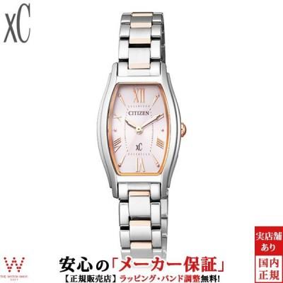 シチズン クロスシー CITIZEN xC ステンレススティールライン エコドライブ 腕時計 レディース EW5544-51W