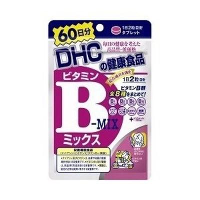 【DHC】 ビタミンBミックス 60日 120粒 (栄養機能食品) 【健康食品】