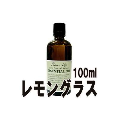【送料無料】フレーバーライフ(エッセンシャルオイル/アロマオイル/精油)レモングラス(100ml)【エッセンス リラックス リフレッシュ 高品質 フレグランス】