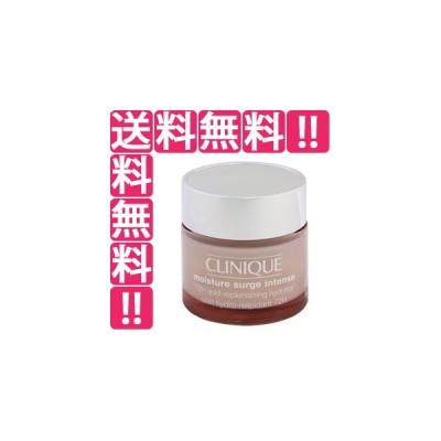 クリニーク CLINIQUE モイスチャー サージ インテンス 72 ハイドレーター 75ml 化粧品 コスメ MOISTURE SURGE INTENSE 72H LIPID-REPLENISHING HYDRATOR