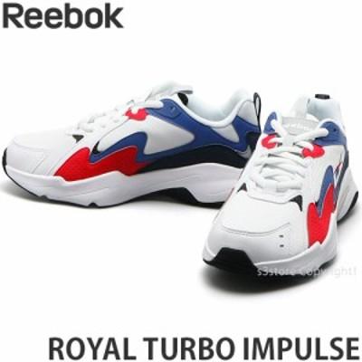 リーボック ROYAL TURBO IMPULSE カラー:ホワイト/プライマルレッド/ハンブルブルー