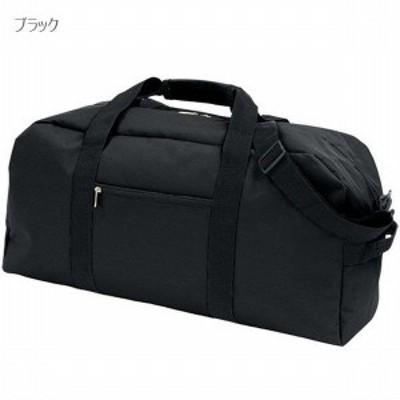 ボストンバッグ メンズバッグ メンズファッション 5色展開 大容量39L 60cm ワイド 大きさが売り 旅行 ショッピング スポーツ 使いやすい