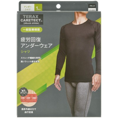 TERAXCARETECT疲労回復アンダーシャツ ブラック L