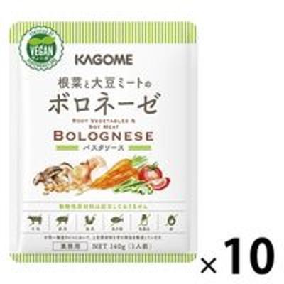 カゴメカゴメ 根菜と大豆ミートのボロネーゼ 10袋