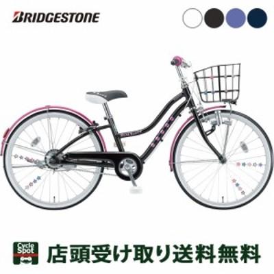 最大1万円クーポン有 ブリヂストン 女の子用 自転車 子供 ワイルドベリー ブリジストン BRIDGESTONE 24インチ 変速なし ダイナモライト