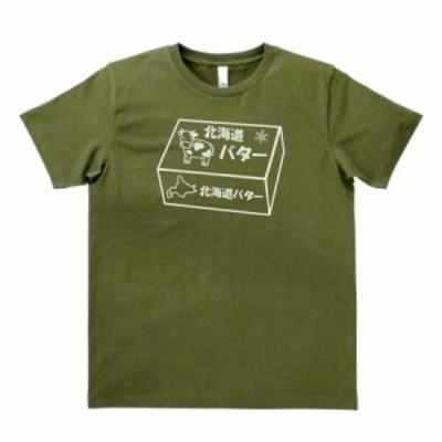 デザインTシャツ デザイン 北海道バター Tシャツ カーキー