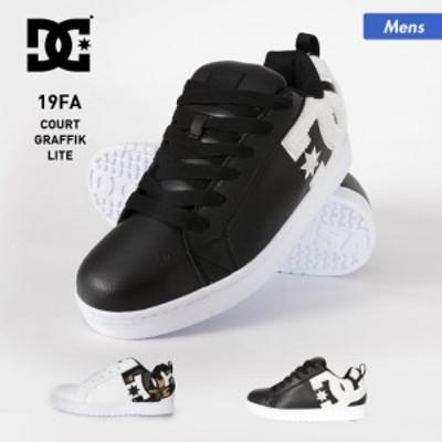 DC ディーシー スニーカー メンズ シューズ DM194602 靴 くつ スケートシューズ 26.5 27 27.5 男性用 送料無料