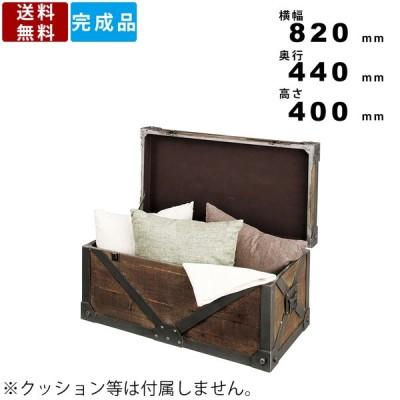 収納ボックス IW-983 トランク Lサイズ 収納BOX 木製ボックス 収納家具 ワイド収納 店舗 リビング キッチン 収納ケース 天然木 送料無料