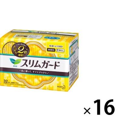 ナプキン しっかり昼用 羽なし 20.5cm ロリエ スリムガード 1ケース(32枚×3個) 花王