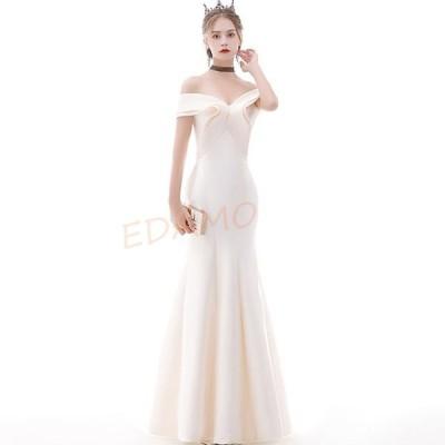 マーメイドドレス シャンパン色 ボートネック オフショルダー イブニングドレス ロング 細身 着痩せ パーティードレス 二次会ドレス お呼ばれ