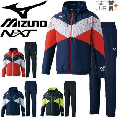 ウィンドブレーカー 上下セット メンズ レディース mizuno ミズノ N-XT ジャケット パンツ 上下組 裏メッシュ/スポーツウェア トレーニング /32JE1745-32JF1745