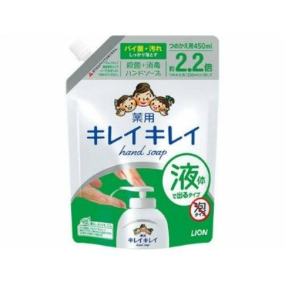 ライオン キレイキレイ 薬用 液体 ハンドソープ つめかえ用 大型サイズ 450ml