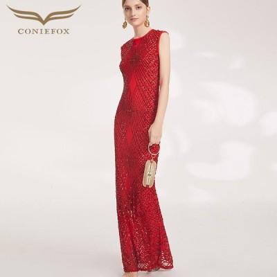 【CONIEFOX】高品質★ノースリーブスパンコールスリットマーメイドロングドレス♪レッド 赤 ロングドレス 大きいサイズ 送料無料