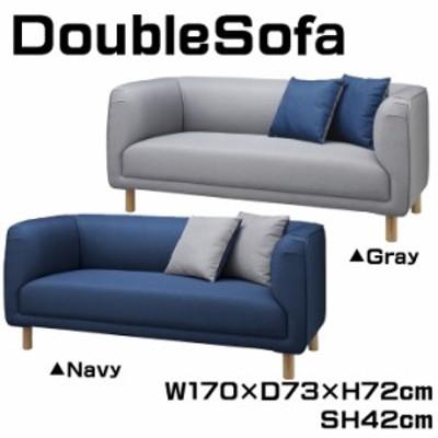 ソファ 2人掛け ソファー 2人用ソファ 北欧 2シーター 2P 2人用 肘置き モダン シンプル sofa 肘付き ひじ付き クッション付き HS-252
