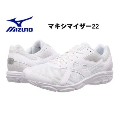 【送料無料】ミズノ MIZUNO マキシマイザー22 K1GA200201 通学靴 白 ホワイトスニーカー ニューモデル