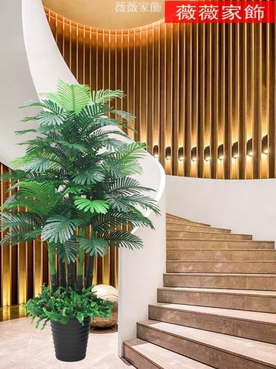 仿真樹 仿生綠植假樹仿真樹室內裝飾假盆栽植物假的假花客廳擺件大型樹枝 MKS 芭蕾朵朵