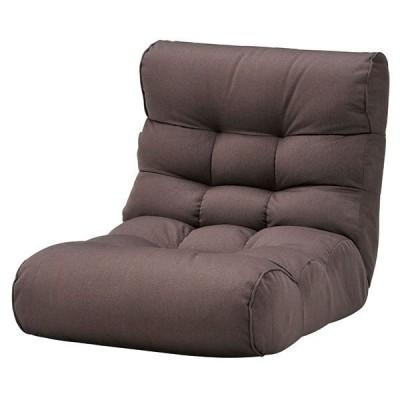 ソファー座椅子/フロアチェア 〔コーヒーブラウン〕 41段階リクライニング 『ピグレットビッグ2nd-セレクト』