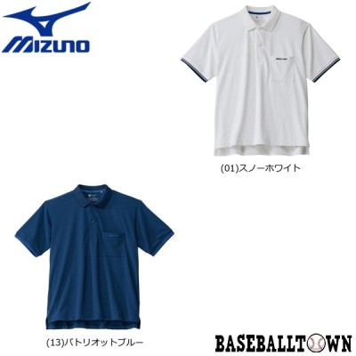 ミズノ PANAM ロゴポロシャツ 男女兼用 B2JA0070 トラベルウエア シャツ