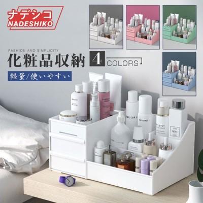 メイクアップボックス コスメボックス メイクケース 大容量 メイクボックス ジュエリーボックス 化粧箱 メイク収納 美容 プロ仕様 トラベル