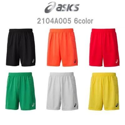 アシックス ジュニア GKゲームパンツ 2104A005 asics -BO-