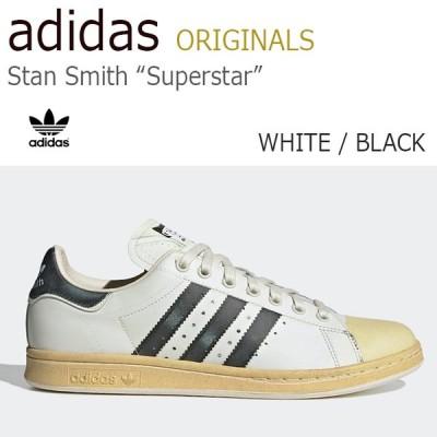 adidas Stan Smith Superstar スタンスミス スーパースター アディダス FW6095