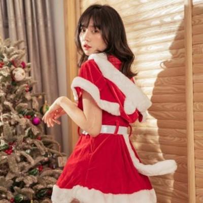 クリスマス コスプレ サンタ コスプレ サンタ コスチューム クリスマス コスプレ レディース クリスマス 衣装 クリスマス コスプレ セク