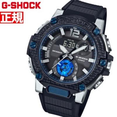 G-SHOCK ソーラー G-STEEL カシオ Gショック Gスチール CASIO 腕時計 メンズ タフソーラー GST-B300XA-1AJF