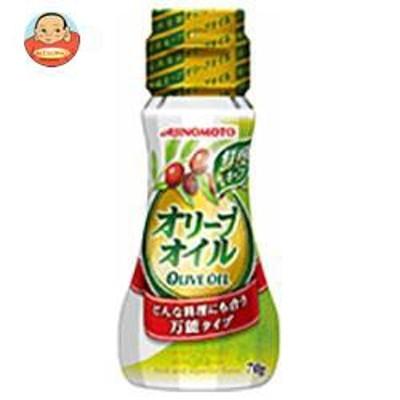 送料無料 J-オイルミルズ AJINOMOTO ピュア オリーブオイル 70g瓶×15本入
