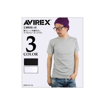 AVIREX アビレックス デイリー クルーネック半袖Tシャツ メンズ 大きいサイズ 6143502