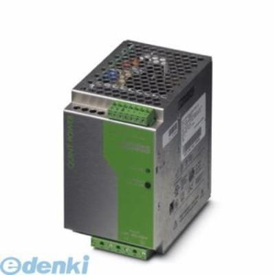 フェニックスコンタクト [QUINT-PS-3X400-500AC/24DC/10] 電源 - QUINT-PS-3X400-500AC/24DC/10 - 2938617 QUINTPS3X400500AC24DC10