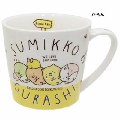 ◆すみっコぐらし 陶器製 マグ/ごろん (マグカップ おしゃれ コップ マグ 食器、(314)