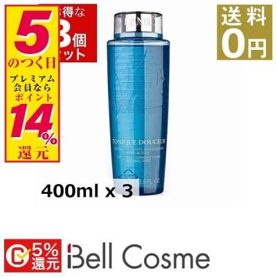 ランコム トニック ドゥスール もっとお得な3個セット 400ml x 3 (化粧水)
