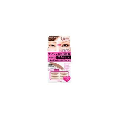 《コージー》ドリームマジック ミラクルチェンジアイテープII スリム (192枚入り両面96回分、片面タイプ)