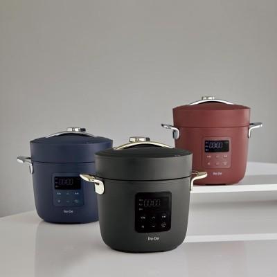 Re・De Pot/リデポット 電気圧力鍋2L ネイビー
