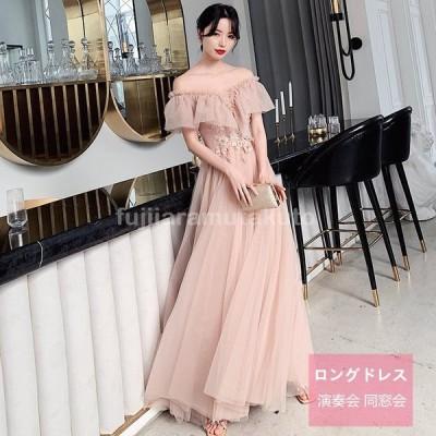 イブニングドレス 姫系ドレス ブライズメイド服 二次会 ウェディングドレス 結婚式 お花嫁ドレス パーティードレス ロングドレス 披露宴
