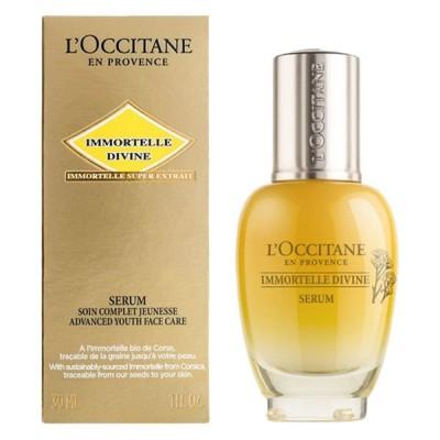 L'OCCITANE(ロクシタン) イモーテル ディヴァインセラム 30mL